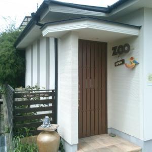 近江神宮「ZOO」
