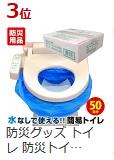 【ポータブル電源】【カセットコンロ】が売れてます。我が家は【発電機】が欲しい。