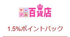 メロンのソーダが【1本33.2円!!】・・・うっかり衝動買い( ̄▽ ̄;)