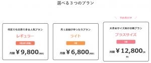 合計5,000円のお得!!【エアクロ】が【@cosme】とコラボして激得ですヾ(≧▽≦)ノ