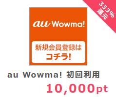 【2,300円⇒500円!!】送料無料問題は大丈夫ですかΣ( ̄□ ̄|||)!?
