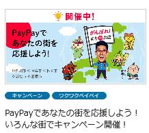 【MAX45,000円!!】タダでもらえるんだもん活用せねば!!