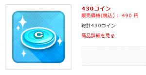 朝から【タダ】で2500円相当遊んでドブに投げました。