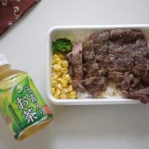 いきなりステーキ&マリメッコ 13.5センチのプレート