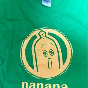 バナナのナナナ Tシャツ
