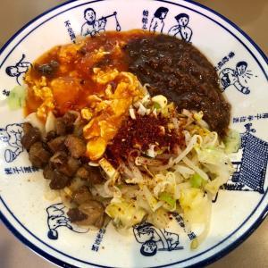 八丁堀 西安麺荘秦唐記 タモリ倶楽部で話題のビャンビャン麺を楽しんできました