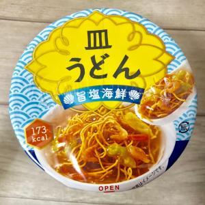 カルディオリジナル 皿うどん 旨塩海鮮(カップ) スープ皿うどんな感じかな 小腹が減った時に