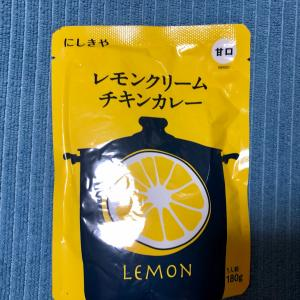 レモンクリームチキンカレーとバスマティライスを使って炊飯器でビリヤニ風 残りはおからチャーハン