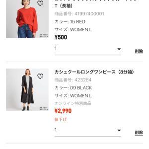 ユニクロオンラインストア 初めて利用しました カシュクールワンピースとTシャツを買いました
