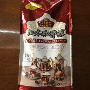 コストコで買う粉コーヒー 1kg       山本珈琲館 ヨーロピアンブレンド