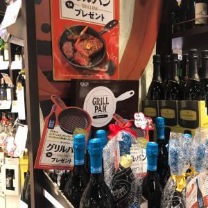 カルディ  ルクアイーレ JR大阪駅から近くて便利 グリルパン エコバッグ