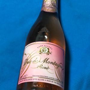 ベルギー大使館推奨品 ノンアルコールスパークリングワイン デュク・ドゥ・モンターニュ・ロゼ
