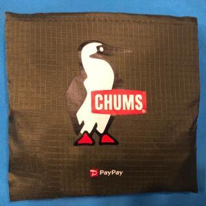 CHUMS チャムス エコバッグ セブンイレブンでPayPay支払い700円以上で先着50名!