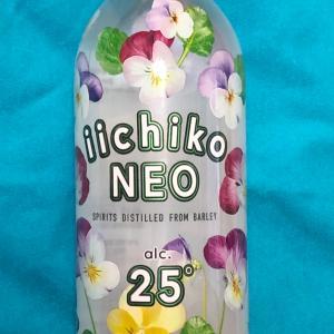 iichikoNEO  いいちこのハイボールのための本格焼酎 プレゼントキャンペーン実施中