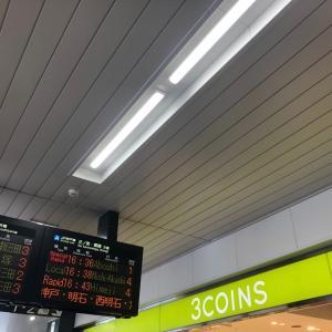 3COINS 尼崎駅店 JR尼崎駅構内の店 ドラえもん マスクや消毒関連のもの