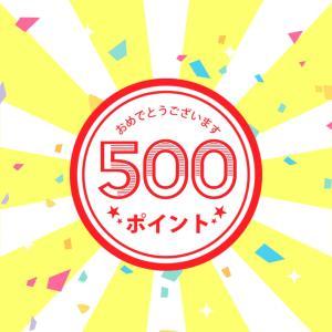 俱楽部ダイナックアプリで500円分ポイント、300円分ポイント当選