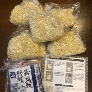 喜多方ラーメン 5食入り送料無料1,000円 楽天スーパーセール お買い物マラソンで買いました