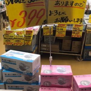 阪神尼崎駅 商店街 マスク50枚399円 以前ブログで書いた天神橋筋商店街の店の系列店