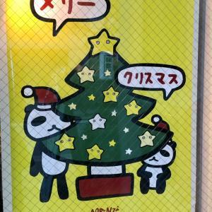 アランジアロンゾのクリスマス クリスマス巾着にはスリムボーイ商品たくさん入ってます