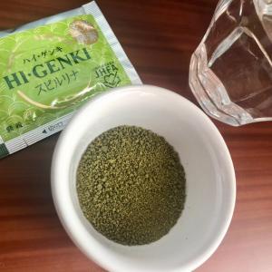 玄米酵素ハイ・ゲンキ スピルリナ 腸内環境を整え、消化し、栄養を取り入れる 無料サンプル請求