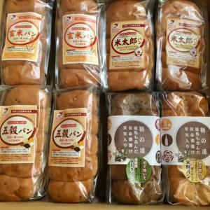 広島のベーカリー ピーターパン 当ブログが企業WEBサイトで紹介されました 楽天市場店のお得情報