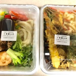 【丸亀製麺】大人もOK期間限定こどもうどん弁当 うどん弁当 Twitterで500円分割引券当選