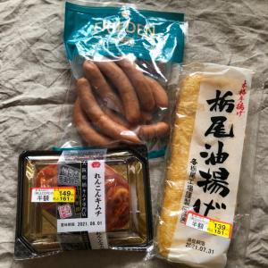 ルクア地下食料品売り場キッチン&マーケット 阪急百貨店梅田北野エースでお得に買い物