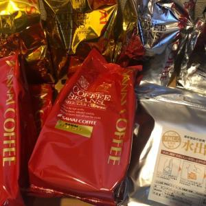 澤井珈琲 楽天スーパーセールでお得にまとめ買い 半額コーヒー情報 さらに秘密の合言葉でおまけも!