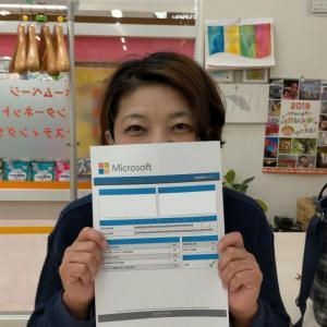 MOS試験に合格されたY.Oさんのご紹介☆
