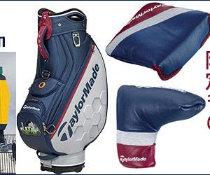 今日は、テイラーメイドから豪華な全英オープン記念のゴルフバッグとヘッドカバーの紹介です。。