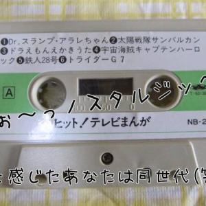 【リアル】パパ雷桜 39歳 決意 冬
