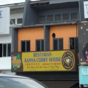 庶民のインド料理、マレーシア料理、もっと工夫が欲しい。ジャラン・ガシンの2つのインド料理店。