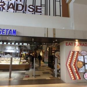 1ウタマSC2Fの「伊勢丹日本飲食街」に新たに讃岐うどんの「宮武さぬきうどん」オープン。