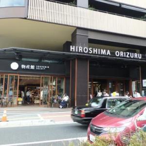 帰国旅行記2:広島のカキはやっぱり旨い。折り鶴りタワー、お好み焼き、800m地下温泉