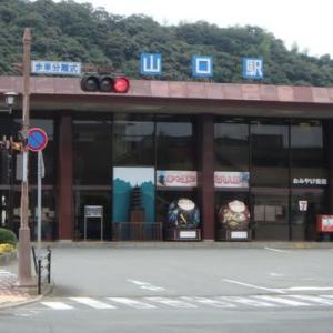 帰国旅日記5:お金がいくらあっても足りない。太る。山口から広島へANAで帰る。