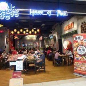 ジャヤワンの「淋麺屋」LAMMEEYA。日本びいきの日本語出来るローカルスタッフ。