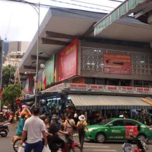 No3:ベトナムの旅「ダナン」:「ハン市場」ってどうよ。