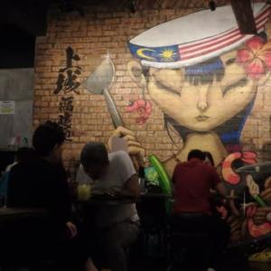 「ホッケンミー」が最高に美味しいお店:ダマンサラ・UpTown の「Hokkien Mee=上城福建麺」