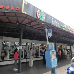 SS24のタマン・メガーのエリアは、今後期待。どんどん新店舗。