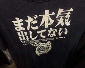 26回目:不思議なTシャツ物語です。日本からマレーシアへ面白、懐かし、写真集。独断と偏見で。