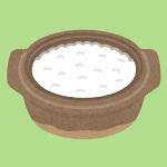 土鍋でごはん♪-2