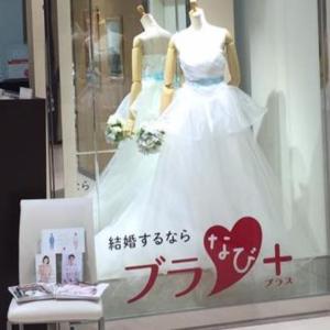 ブラなびで佐賀の結婚式場は探せる!おすすめのサイトも合わせて紹介