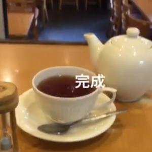 紅茶の作り方動画を作ってみました!