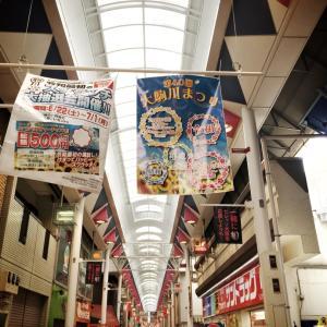 本日、駒川商店街は40回目の駒川まつり