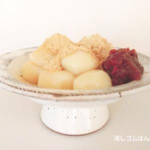 豆腐入りの月見だんご