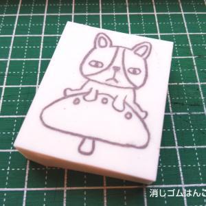 フレンチブルドッグ × きのこ