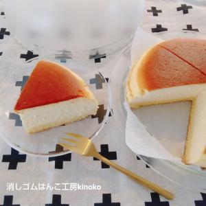 ジイジから孫へ♪手作り誕生日ケーキ