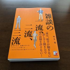 最近買った本シリーズ(*'▽')