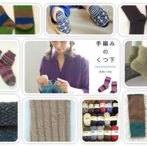 A New Knitting Year: ドイツ式引返し編み
