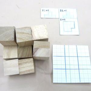 100円ショップの立方体で図形問題が得意になる教具作り